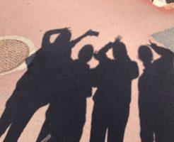 友達が少ない…人付き合いが上手くなり親友も作ることができた方法イメージ画像1
