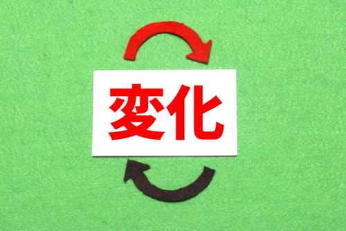大人しい性格を改善~人付き合いの苦手意識が無くなったイメージ画像3